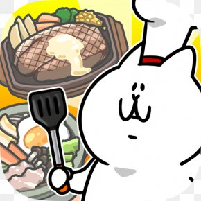 Cat - Cat Restaurant Story: Christmas Neko Atsume Video Games Android PNG