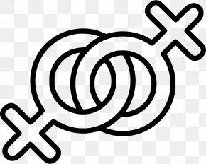 Symbol - Gender Symbol PNG