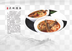 Noodle Introduction - Download Dish Food Icon PNG
