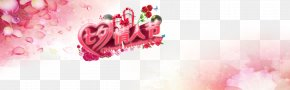 Valentines Day - Valentines Day Qixi Festival Tanabata Computer File PNG