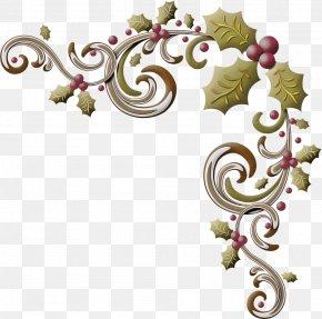 Interior Design Visual Arts - Ornament Pattern Visual Arts Interior Design PNG