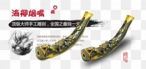 Hai Liu Cigarette Holder - Cigarette Holder Gratis Computer File PNG
