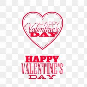 Happy Valentine's Day WordArt - Valentines Day Holiday PNG