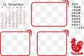 November 2017 Calendar - November Calendar Month Icon PNG