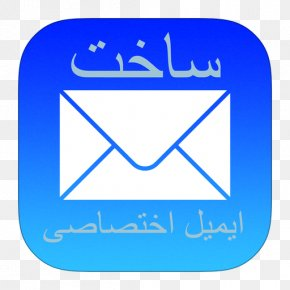 Email - Email IPhone Signature Block PNG