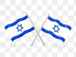 Israel Flag Image Transparent - Flag Of Israel Telephone Call Mobile Phones Home & Business Phones PNG
