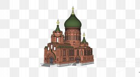 Sophia Cathedral - Place Of Worship Middle Ages Medieval Architecture Facade PNG