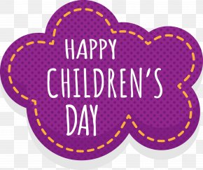 Clouds Shape Children's Day, LOGO - Children's Day PNG