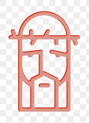 Religion Icon Jesus Icon - Avatar Icon Christ Icon Face Icon PNG