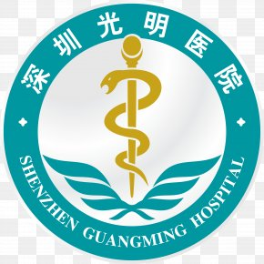 Shenzhen Guangming Hospital Logo - New Area Guangming Hospital Logo Jubilee Clearing And Forwarding East Africa Limited Varicose Veins PNG
