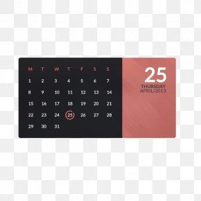 Calendar - Download Clip Art PNG
