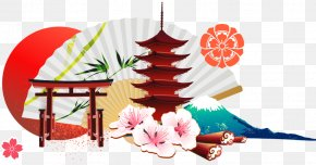 Vector Japanese Culture - Japanese Microsoft PowerPoint Flag Of Japan PNG
