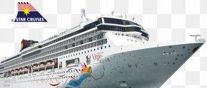 Cruise Ship - Hong Kong Sanya SuperStar Virgo Cruise Ship Star Cruises PNG
