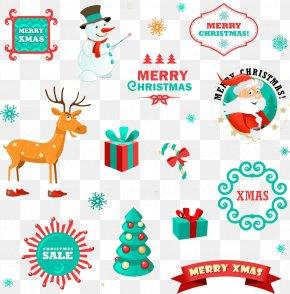 Christmas Holiday Elements - Christmas Tree Illustration PNG