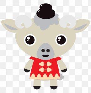 Goat - Chinese Zodiac Goat Sheep Cattle Animal PNG