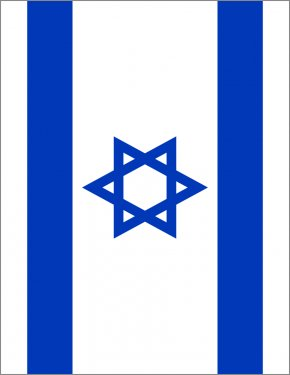 Israeli Flag Cliparts - Flag Of Israel IPhone 8 IPhone 7 PNG