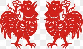 Lunar New Year Paper-cut New Year's Day Chinese New Year Year Of The Rooster - Rooster Chicken Chinese Zodiac Chinese New Year Clip Art PNG