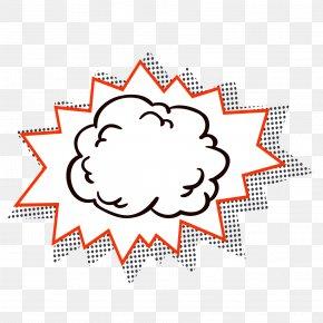Vector Cartoon Gas Line Explosion Effect - Euclidean Vector Interplanetary Dust Cloud Illustration PNG