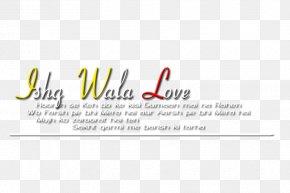 Love Text - Logo Text Editing PNG