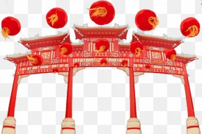 City Gate - Paifang Stock Photography Download Illustration PNG