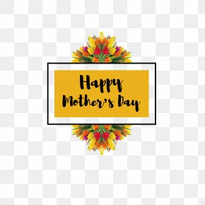 Mother's Day Bouquet Logo - Mothers Day Childrens Day PNG