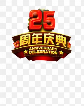 25th Anniversary Celebration - Anniversary Birthday Computer File PNG