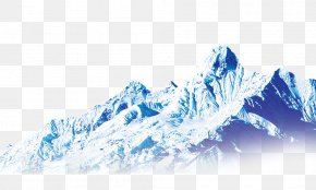 Iceberg Snow Mountain - Company Ice Tiger Corporation Business PNG