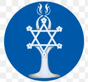 Judaism - Mount Sinai Memorial Parks And Mortuaries Jewish People Judaism Funeral Home Star Of David PNG