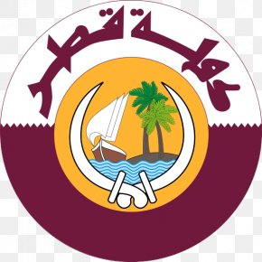 Decal - Emblem Of Qatar Persian Gulf Coat Of Arms Flag Of Qatar PNG
