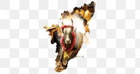 Jallikattu - Tamil Nadu Puthandu Tamils Tamil Calendar Jallikattu PNG