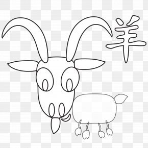 Goat - Goat Coloring Book Black And White Drawing PNG