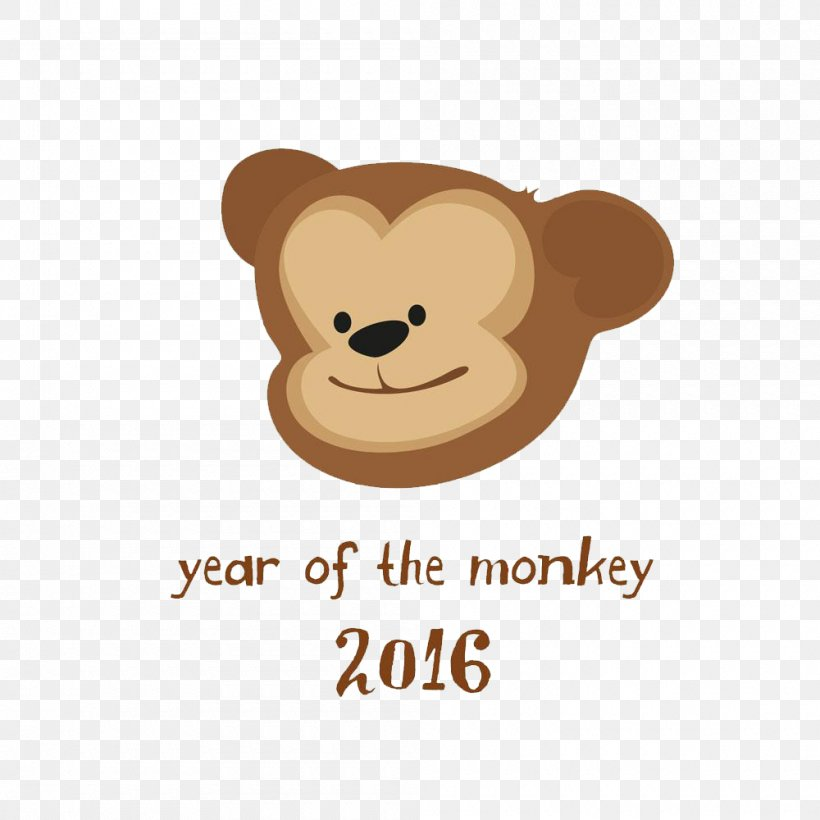 Monkey Chinese New Year Illustration, PNG, 1000x1000px, Watercolor, Cartoon, Flower, Frame, Heart Download Free
