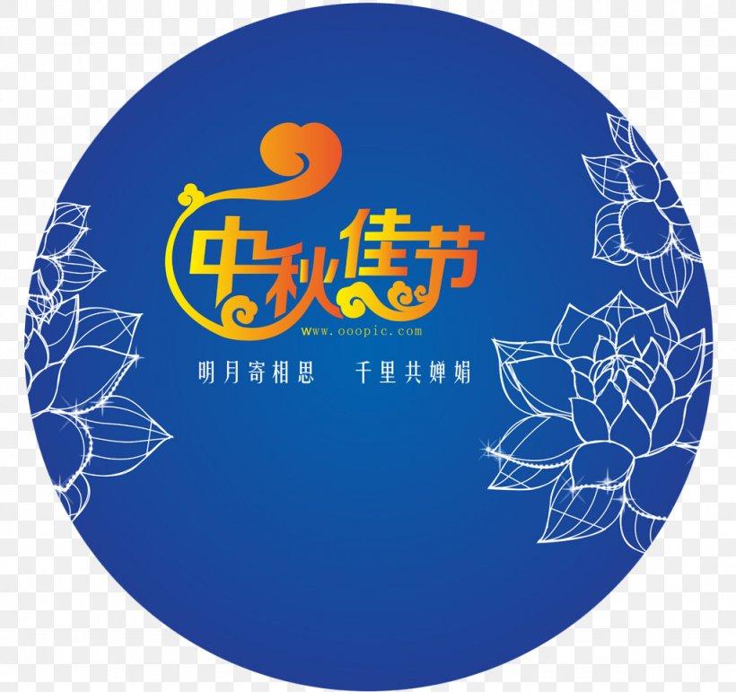 Snow Skin Mooncake Mid-Autumn Festival, PNG, 1024x963px, Mooncake, Area, Blue, Brand, Festival Download Free