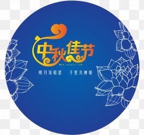 Mid-Autumn Festival - Snow Skin Mooncake Mid-Autumn Festival PNG