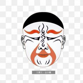 Peking Opera Day Celebration Wang Beach - Beijing Peking Opera Mask Chinese Opera PNG