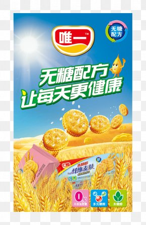 Nuts Biscuit - Corn Flakes Junk Food Cookie Oven PNG