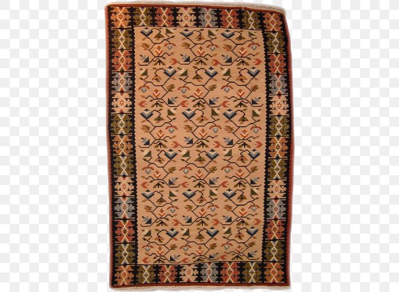Chiprovtsi Carpet Brown Textile Pattern, PNG, 600x600px, Chiprovtsi, Brown, Bulgaria, Bulgarian, Bulgarians Download Free