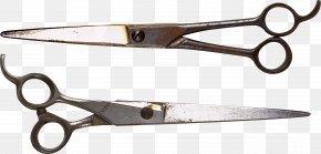 Scissors Image - Scissors PhotoScape Clip Art PNG