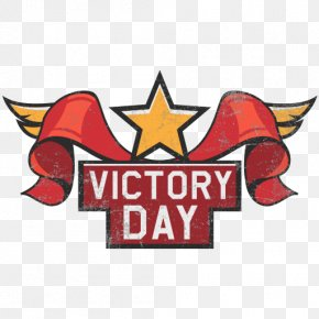 Victory - War Thunder 2016 Moscow Victory Day Parade Victory Over Japan Day PNG