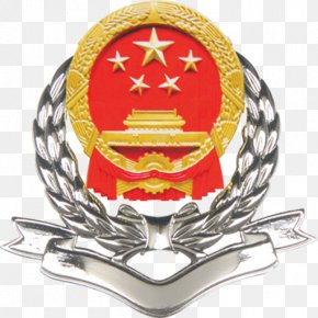 Andorid Badge - State Administration Of Taxation Shanghai National People's Congress Chinese People's Political Consultative Conference PNG