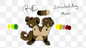 Lion - Lion Bear Dog Cat Clip Art PNG