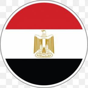 Egyptian Flag - Flag Of Egypt Icon Design PNG