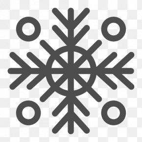 Sky Snow - Light Snowflake Clip Art PNG