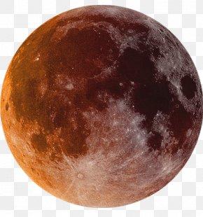 Moon - Supermoon January 2018 Lunar Eclipse Full Moon Rockett's New School PNG