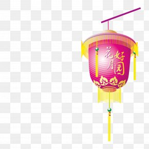 Perfect Conjugal Bliss Lantern - Mooncake Lantern Mid-Autumn Festival Chinese New Year PNG