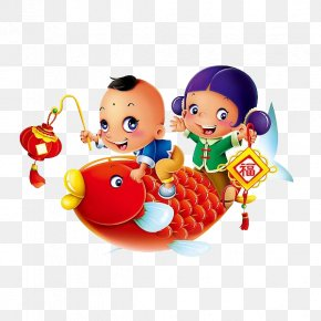 Happy Baby Goldfish - Chinese New Year Graphic Design New Years Day PNG