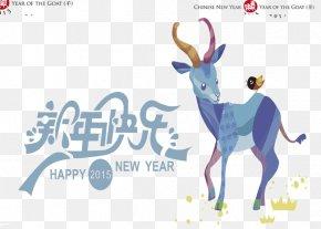 Zodiac,sheep,animal - Goat Sheep Drawing PNG