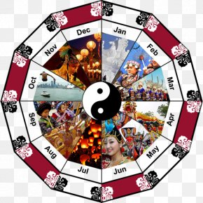 Festivals - Traditional Chinese Holidays Public Holidays In China Festival Bank Holiday PNG
