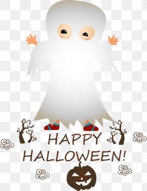 Halloween Design Elements - Halloween Euclidean Vector Icon PNG