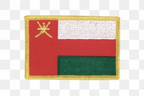 Flag - Flag Patch Embroidered Patch Oman Rectangle PNG